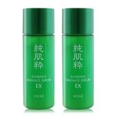 KOSE 高絲 純肌粹淨化美容液 EX(33ml)X2
