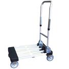 【奇奇文具】STAT 5F14 四輪鋁製手推車 輪徑(5英吋)125mm