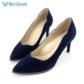 【Bo Derek 】美型側V邊尖頭高跟鞋-絨面藍
