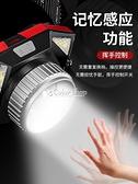 沃爾森頭燈強光充電超亮頭戴式釣魚專用礦燈夜釣超長續航感應電筒 快速出貨