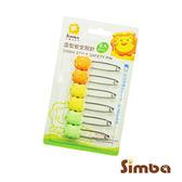 小獅王辛巴 Simba 造型安全別針6入