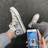 高幫鞋秋季鞋子手繪卡通漫畫板鞋潮鞋韓版潮流百搭高幫帆布鞋男 蓓娜衣都