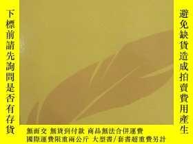 二手書博民逛書店Souls罕見On Fifth (1916)Y201143 Gr