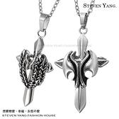 情侶項鍊 對鍊 西德鋼項鍊「變形十字劍」十字架銀色款*單個價格*附鋼鍊 萬聖節