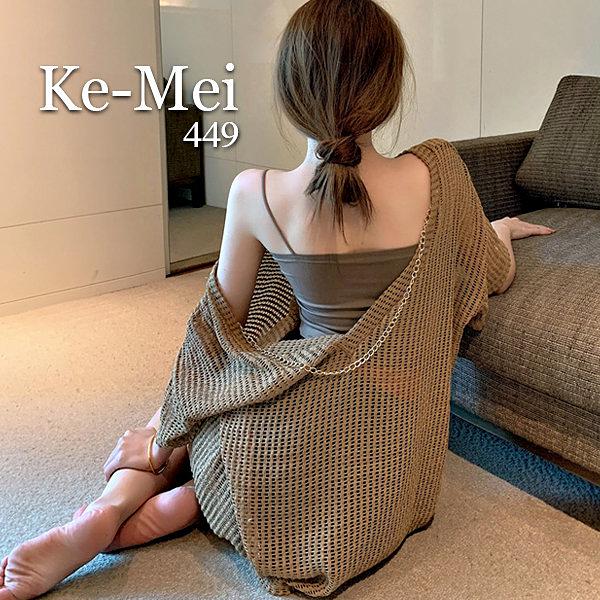 克妹Ke-Mei【ZT69819】SPICY心機金屬鍊鍊深V大蝙蝠袖寬鬆針織毛衣