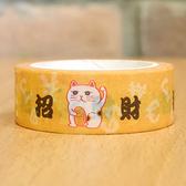 【貓粉選物】文創貓咪紙膠帶-招財金幣 招財貓系列 寬1.5CM