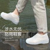 優思居 硅膠防雨鞋套透明耐磨防濕雨鞋 下雨戶外加厚防滑低幫腳套【雙11購物節】