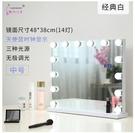 LED化妝鏡方鏡燈泡鏡補妝鏡高清補光梳妝鏡子(中號)