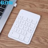 特賣數字鍵盤BOW航世巧克力無線數字鍵盤蘋果筆記本臺式電腦USB外接迷你型藍牙