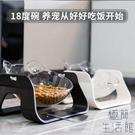 透明寵物碗雙碗保護頸椎狗碗貓食盆狗盆【極...