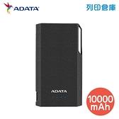 威剛 ADATA S10000 10000mAh 薄型行動電源 時尚黑