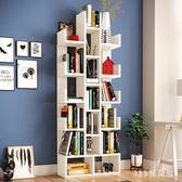 書櫃書架落地創意簡約現代組合樹形架子置物架兒童書柜省空間簡易書架 LH5118【123休閒館】