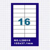 (5包)A4標籤貼紙2欄8列/50張入 四邊直角 雷射.噴墨.點距陣各式列表機專用 標籤貼紙No.L28016