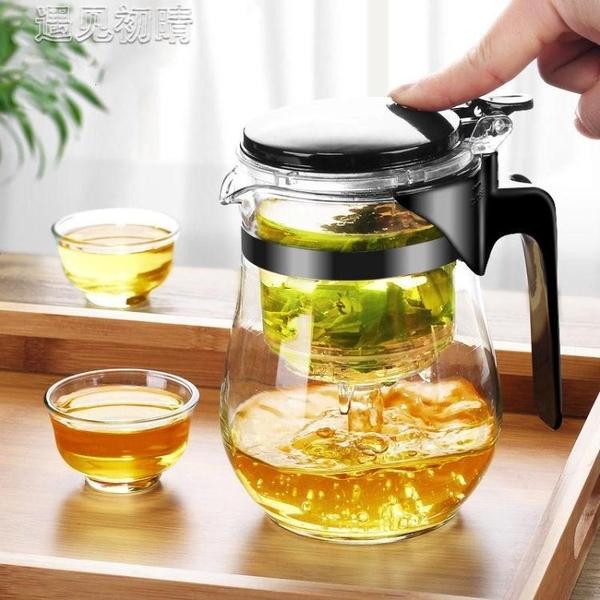 飄逸杯飄逸杯泡茶壺玻璃茶壺耐熱防爆單壺家用套裝茶杯茶具沖茶杯玲瓏杯 快速出貨