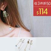 耳環 幾何 不對稱 拼接 三角形 氣質 耳環【DD1612063】 BOBI  08/10