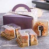 50g-100g吸塑月餅包裝盒月餅托蛋黃酥盒單個雪媚娘綠豆糕盒子50套 英雄聯盟