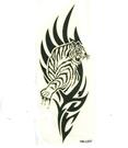 薇嘉雅 猛虎紋身貼紙L035