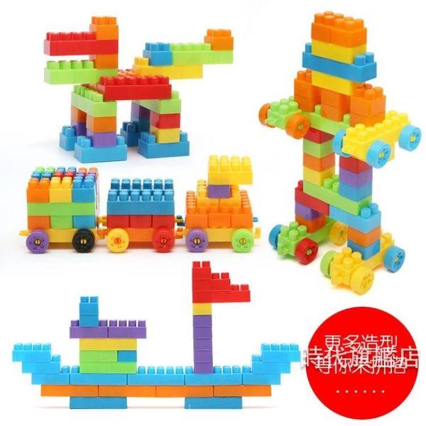 兒童顆粒塑料拼裝搭插益智積木1-2男女孩寶寶3-6周歲玩具一件免運