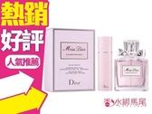 ◐香水綁馬尾◐ Christian Dior Cherie 迪奧 花漾迪奧 淡香水禮盒(100ML+10ML)