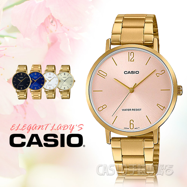CASIO 手錶專賣店卡西歐 LTP-VT01G-4B 氣質指針錶 不鏽鋼錶帶 生活防水 LTP-VT01G