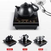 樂浦迷你小電磁爐小型家用煮茶爐多功能火鍋泡面爐學生宿舍正品 YJT扣子小鋪