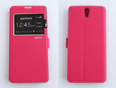 gamax Sony Xperia C5 Ultra(E5553) 側翻式手機套 視窗商務系列 2色可選