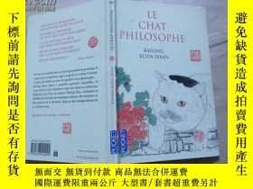 二手書博民逛書店Le罕見Chat Philosophe (法文原版 內選老子、孔