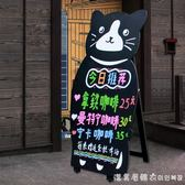 招財貓造型店鋪支架立式酒吧咖啡特價促銷廣告熒光粉筆黑板 NMS漾美眉韓衣