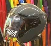 Lubro安全帽,CRUISE TECH,素色/水泥灰