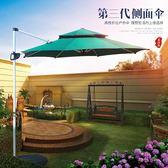 戶外遮陽傘庭院羅馬傘沙灘傘折疊大型雨傘四方廣告傘擺攤傘太陽傘【叢林之家】