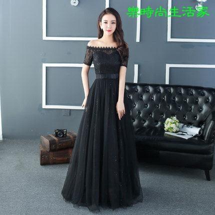 2017結婚禮服 修身顯瘦長禮服C0050