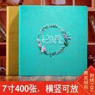 雙十一促銷相冊七寸刺繡相冊本情侶插頁式記錄家庭影集7寸成長紀念冊5大容量相簿jy