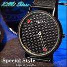 WILON 單指針簡約轉盤手錶 米蘭鍊帶 無數字的極簡面盤  威龍 男錶 女錶 中性錶  【KIMI store】