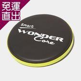 Wonder Core 【Wonder Core Smart】核心扭腰盤-綠x1【免運直出】