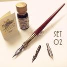 義大利 Bortoletti set02 木質筆桿沾水筆+筆尖+墨水 組(光滑握位)21501170095719 / 組