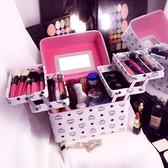 韓國專業多層化妝箱大容量洗漱收納盒手提便攜防潑水多功能化妝包