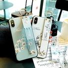 腕帶蘋果x手機殼iPhone6/7/8/plus全包防摔軟殼 小艾時尚
