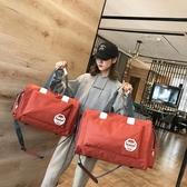 促銷旅行包韓版短途潮耐用牛津布新品男女通用斜背包手提大容量旅行袋LX 宜室
