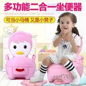 加大號抽屜式幼兒童坐便器女寶寶 嬰兒男便盆尿盆