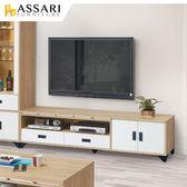 ASSARI-宮野6尺電視櫃(寬181x深40x高48cm)