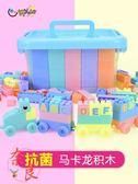積木塑膠兒童玩具3-10歲益智男孩女孩寶寶拼裝拼插【奈良優品】