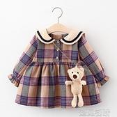 女童長袖洋裝女童春秋洋裝公主裙長袖假兩件女寶寶1234歲洋氣韓版潮可愛快速出貨
