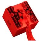 結婚喜糖盒子喜糖禮盒婚慶創意
