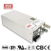MW明緯  RSP-1500-24 24V機殼型交換式電源供應器 (1512W)