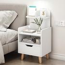 床頭櫃 床頭櫃置物架北歐風ins臥室床邊收納櫃簡約現代簡易迷你小型櫃子 2021新款