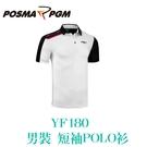 POSMA PGM 男裝 短袖 POLO衫 翻領 休閒 透氣孔 吸濕 排汗 白 黑 YF180