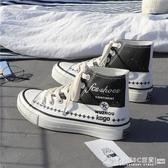 高幫帆布鞋女韓版網紅涂鴉百搭學生秋季新款2020潮ulzzang板鞋子  圖拉斯3C百貨