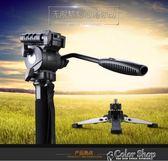 偉峰3958M婚慶旅游登山便攜獨腳架 專業攝像機單反相機手機三腳架  color shopYYP