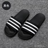 拖鞋男士夏季潮流韓版情侶個性一字拖居家用托鞋室內外穿沙灘涼鞋 布衣潮人