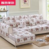 沙發墊布藝貴妃組合套裝田園生活1 2 3坐墊簡約現代客廳四季通用
